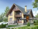 Проект каменного дома КД-90